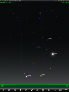 Mercury, Jupiter and Spica (the brightest star in the ancient Greek constellation Virgo 'The Virgin') finder chart. Chart prepared for 6.45 pm AEST on Wednesday 9 August 2017 for the Gold Coast, Queensland, Australia (but will be also useful for elsewhere in Eastern Australia). Chart prepared using the highly recommended Sky Safari Pro tablet app. Used with permission.